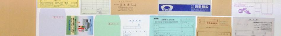 Envelope,Slip(封筒・伝票)