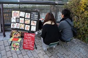 京の似顔絵屋_(11339762226)